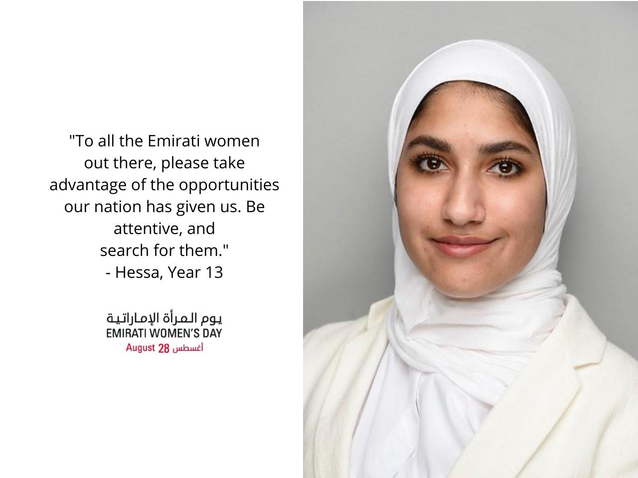 Emirati Women's Day 2020.png